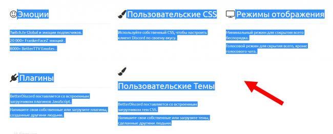 better-themes-discord3.jpg
