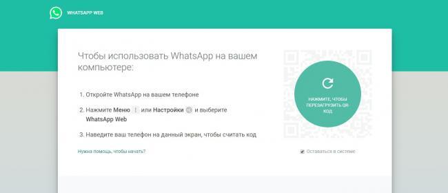 web.whatsapp.jpg