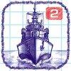 w_100_morskoy-boy-2-2-ico.png