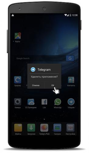 telegramm-ne-vidit-kontakty-4.jpg