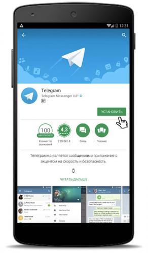 telegramm-ne-vidit-kontakty-5.jpg