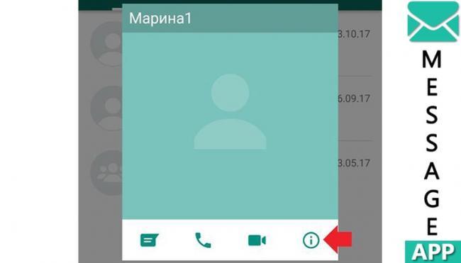 kak-izmenit-imya-v-whatsapp-6.jpg