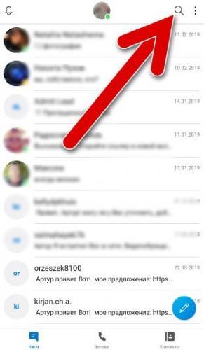 poisk-v-skype-na-smartfone.jpg