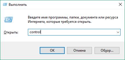zapusk-paneli-upravleniya-dlya-udaleniya-skype.png