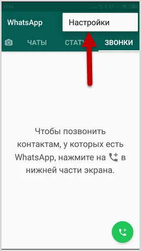 zw4-min.png