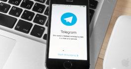 telegram-na-ayfon-265x140.jpg