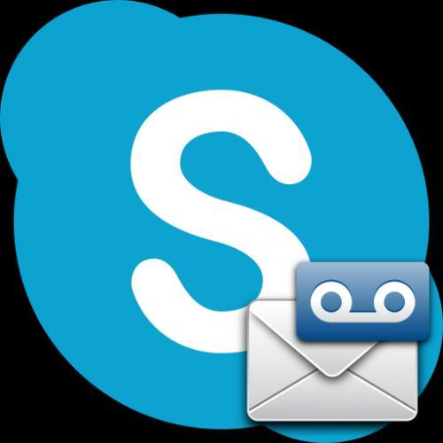 Golosovaya-pochta-v-Skype.png