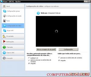 skype-no-video-300x255.png