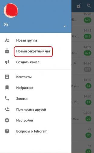 preimuschestva-i-osnovnye-vozmozhnosti-sekretnogo-chata-telegram-636x1024.jpg