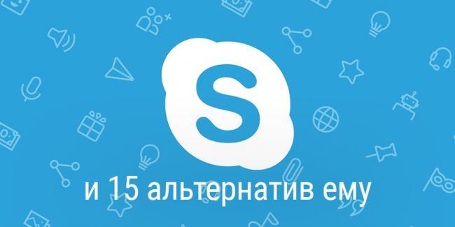 Skype---15----------------.png