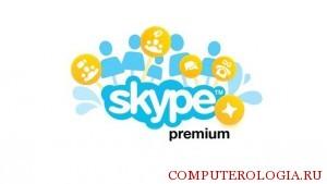 skype-premium-300x169.jpg