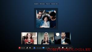 videokonferencii-srazu-na-neskolko-chelovek-300x169.png