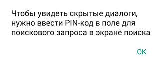 PIN-kod.jpg