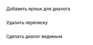 Sdelat-dialog-vidimym.jpg