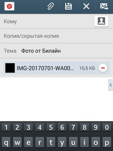 kak-otpravit-fajl-s-whatsapp-na-elektronnuyu-pochtu-ili-naoborot6.png