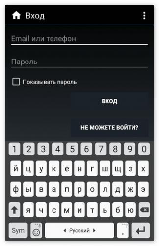 registratsiya-uchetnoj-zapisi-v-kate-mobile.png