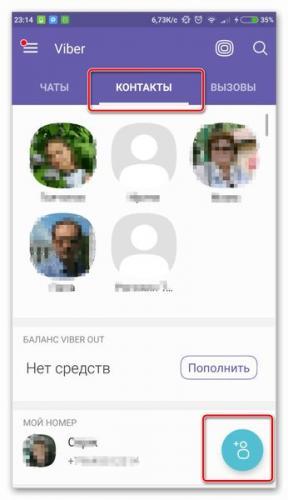 kakvvayberedobavitkontaktizukrainivrossi_A83C3463.jpg