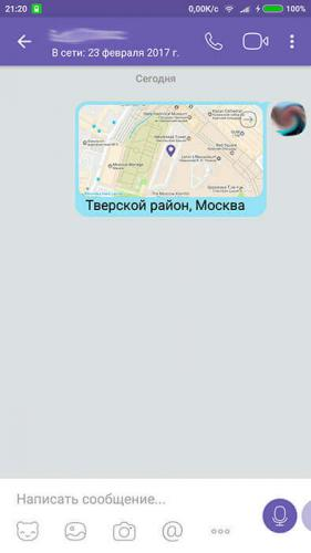 viber-geolokaciya-3.jpg