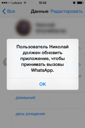 1430303686_3.jpg