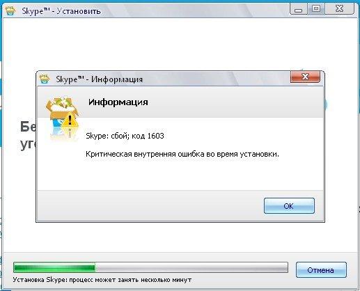 oshybka1603-ustsk-1-517x418.jpg