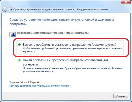 oshybka1603-ustsk-3-550x423.jpg
