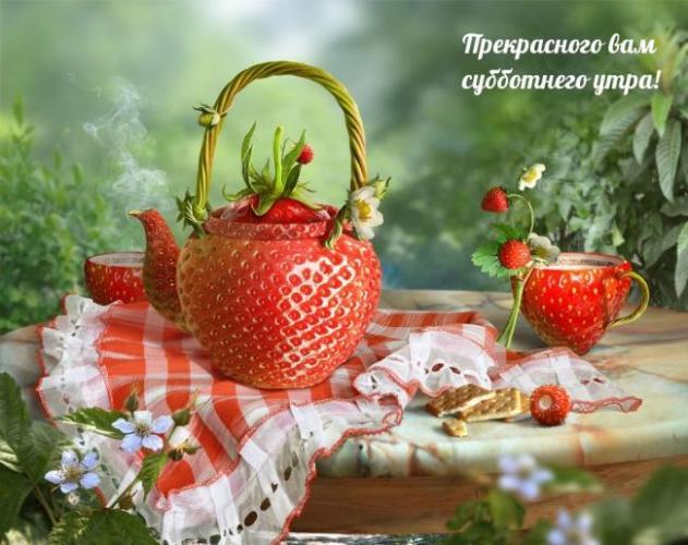dobrogoutra_ru_2333.jpg