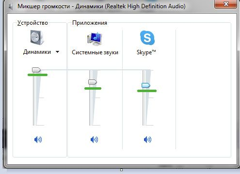 360-net-zvuka-sk-4-650x883.jpg