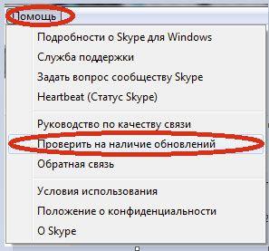 screen1507de25.jpg