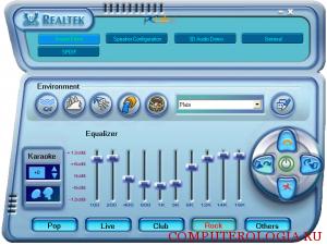 realtek-driver-300x225.png