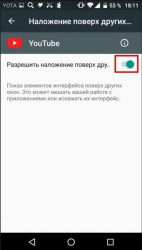 alert-window-chek-01.jpg
