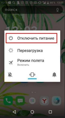 alert-window-chek-02.jpg