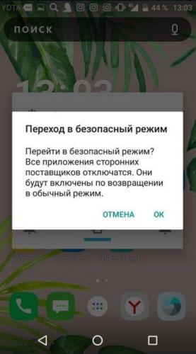 alert-window-chek-03.jpg