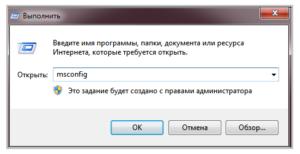 avtopusk3-300x154.png