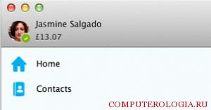 proverit-schet-na-mac-os-300x157.png