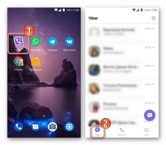 Viber-dlya-Android-Zapusk-messendzhera-perehod-v-razdel-CHaty-dlya-otkrytiya-skrytyh-dialogov-i-grupp.png