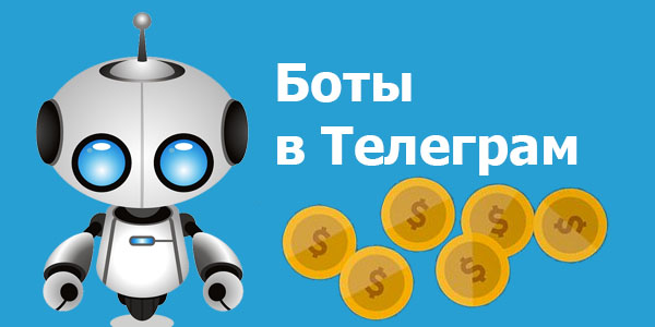 Boty-Telegram-buy557.jpg
