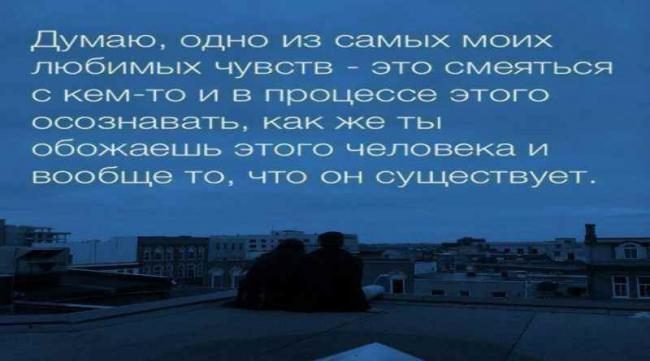 dlya-stati-s-tsitatoj-1258-800x445-1.jpg