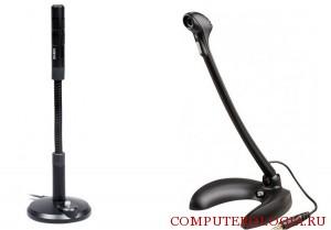 microphone-skaip-300x209.jpg