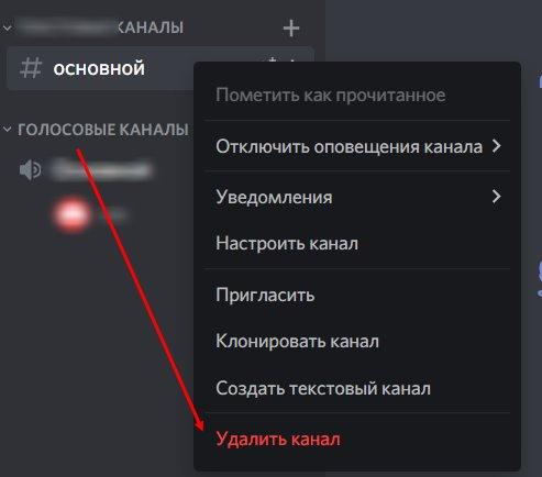 ydalit-kanal-diskord1.jpg