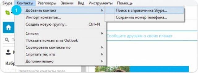 novyj-kontspk-1-640x237.jpg