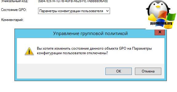 d8c-skachat-fayl-skype-msi.png