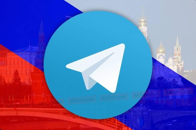 Telegram-52-1.jpg