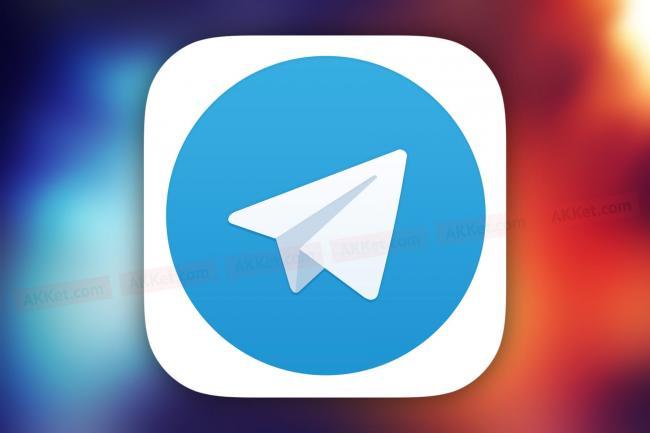 Telegram-52.jpg