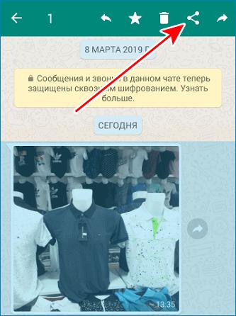 nazhat-znachek-podelitsya.png