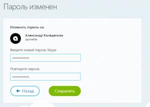 skype-change-password-300x215.png