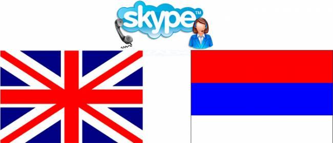 angliski-po-skype.jpg