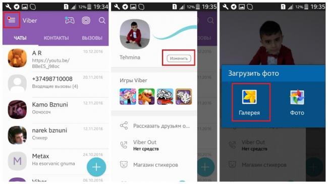 kak-ustanovit-foto-v-viber-cherez-smartfon-1.jpg