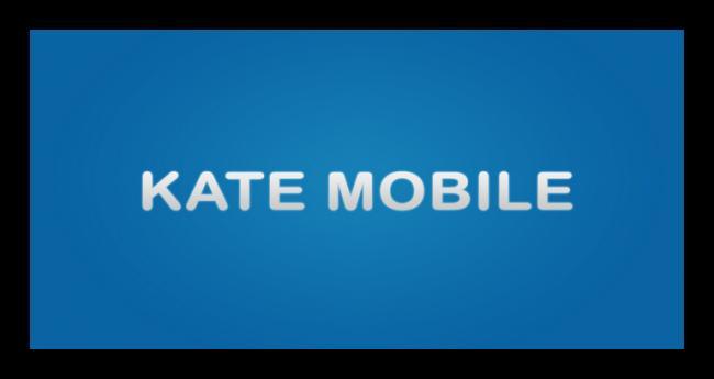 Logotip-Kate-Mobile.png