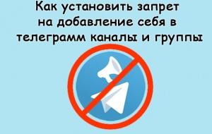 1588351415_telegramm.jpg
