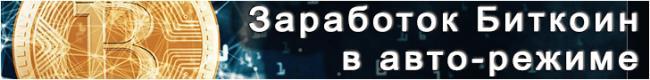 bitcoin728.png
